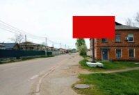 Билборд №243211 в городе Хорошев (Житомирская область), размещение наружной рекламы, IDMedia-аренда по самым низким ценам!