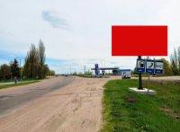 Билборд №243215 в городе Черняхов (Житомирская область), размещение наружной рекламы, IDMedia-аренда по самым низким ценам!