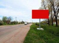 Билборд №243217 в городе Черняхов (Житомирская область), размещение наружной рекламы, IDMedia-аренда по самым низким ценам!