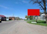Билборд №243219 в городе Чуднов (Житомирская область), размещение наружной рекламы, IDMedia-аренда по самым низким ценам!