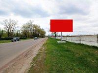 Билборд №243255 в городе Брусилов (Житомирская область), размещение наружной рекламы, IDMedia-аренда по самым низким ценам!