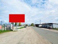 Билборд №243258 в городе Брусилов (Житомирская область), размещение наружной рекламы, IDMedia-аренда по самым низким ценам!