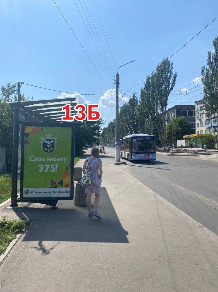 Ситилайт №243271 в городе Славянск (Донецкая область), размещение наружной рекламы, IDMedia-аренда по самым низким ценам!