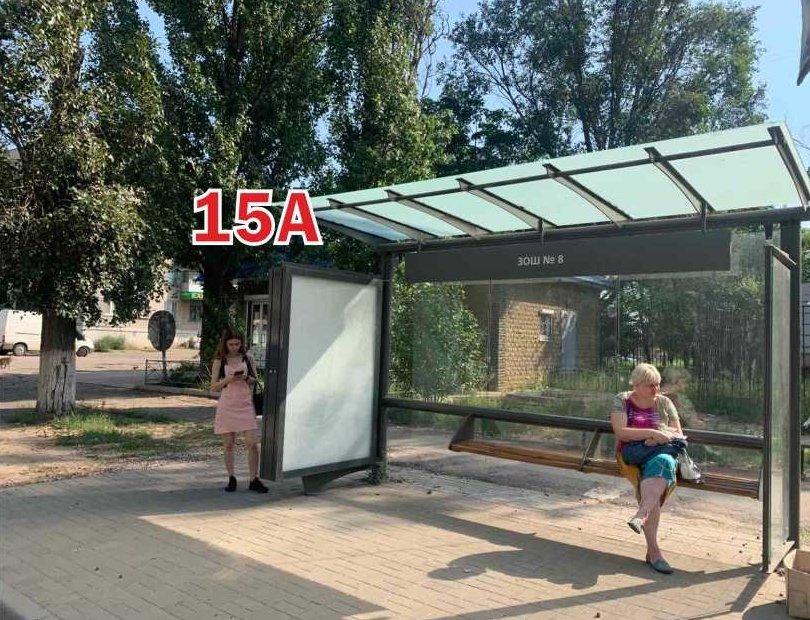 Ситилайт №243272 в городе Славянск (Донецкая область), размещение наружной рекламы, IDMedia-аренда по самым низким ценам!