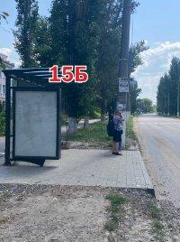 Ситилайт №243273 в городе Славянск (Донецкая область), размещение наружной рекламы, IDMedia-аренда по самым низким ценам!