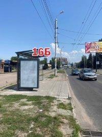 Ситилайт №243274 в городе Славянск (Донецкая область), размещение наружной рекламы, IDMedia-аренда по самым низким ценам!