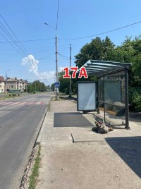Ситилайт №243275 в городе Славянск (Донецкая область), размещение наружной рекламы, IDMedia-аренда по самым низким ценам!