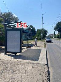 Ситилайт №243276 в городе Славянск (Донецкая область), размещение наружной рекламы, IDMedia-аренда по самым низким ценам!