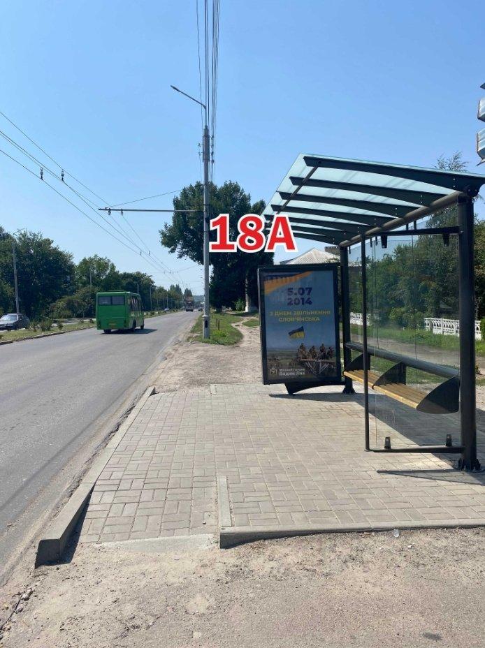 Ситилайт №243277 в городе Славянск (Донецкая область), размещение наружной рекламы, IDMedia-аренда по самым низким ценам!