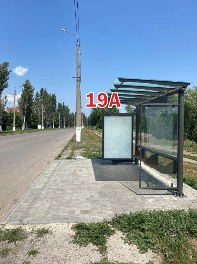 Ситилайт №243280 в городе Славянск (Донецкая область), размещение наружной рекламы, IDMedia-аренда по самым низким ценам!