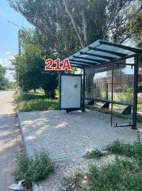 Ситилайт №243282 в городе Славянск (Донецкая область), размещение наружной рекламы, IDMedia-аренда по самым низким ценам!
