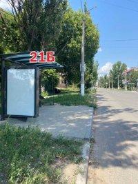 Ситилайт №243283 в городе Славянск (Донецкая область), размещение наружной рекламы, IDMedia-аренда по самым низким ценам!