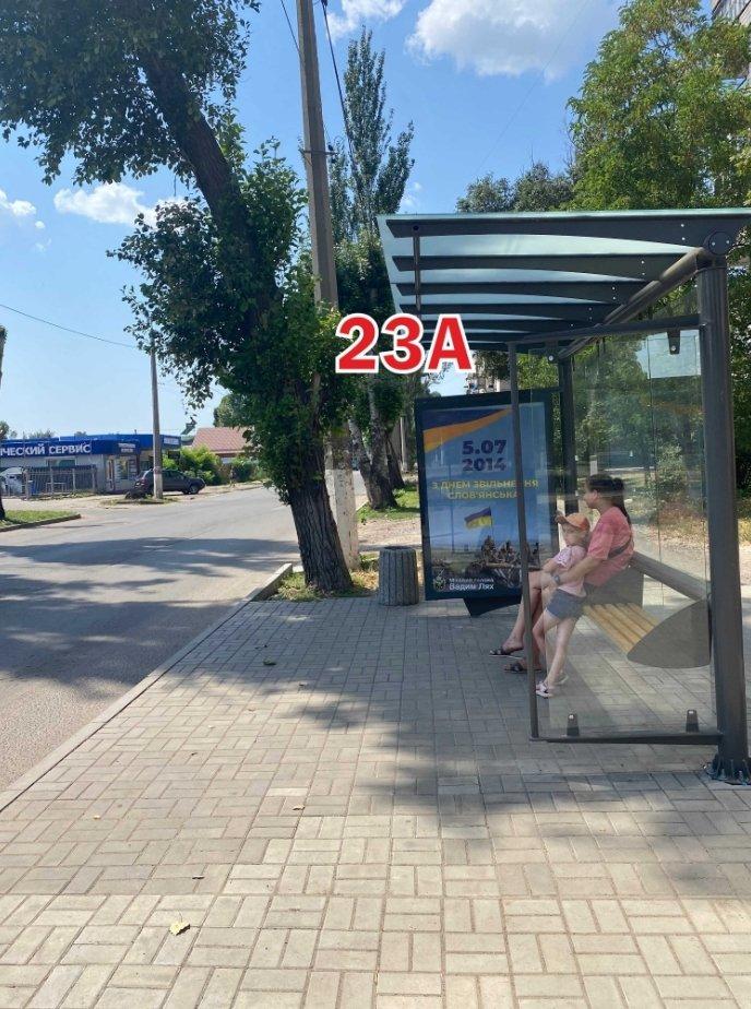 Ситилайт №243284 в городе Славянск (Донецкая область), размещение наружной рекламы, IDMedia-аренда по самым низким ценам!
