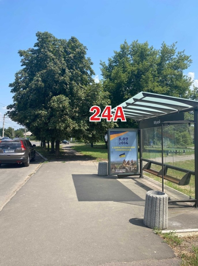 Ситилайт №243285 в городе Славянск (Донецкая область), размещение наружной рекламы, IDMedia-аренда по самым низким ценам!
