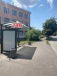 Ситилайт №243286 в городе Славянск (Донецкая область), размещение наружной рекламы, IDMedia-аренда по самым низким ценам!