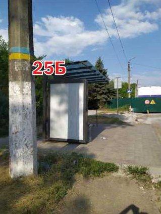 Ситилайт №243289 в городе Славянск (Донецкая область), размещение наружной рекламы, IDMedia-аренда по самым низким ценам!