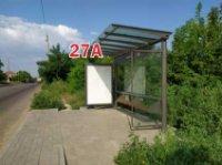 Ситилайт №243291 в городе Славянск (Донецкая область), размещение наружной рекламы, IDMedia-аренда по самым низким ценам!