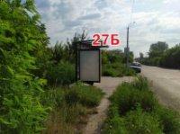 Ситилайт №243292 в городе Славянск (Донецкая область), размещение наружной рекламы, IDMedia-аренда по самым низким ценам!