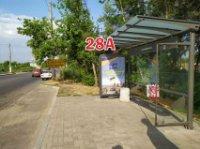 Ситилайт №243293 в городе Славянск (Донецкая область), размещение наружной рекламы, IDMedia-аренда по самым низким ценам!
