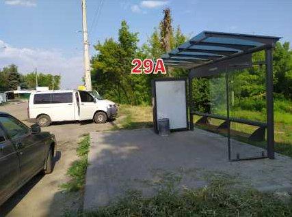 Ситилайт №243295 в городе Славянск (Донецкая область), размещение наружной рекламы, IDMedia-аренда по самым низким ценам!
