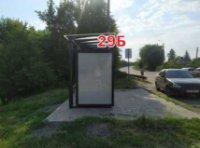 Ситилайт №243296 в городе Славянск (Донецкая область), размещение наружной рекламы, IDMedia-аренда по самым низким ценам!