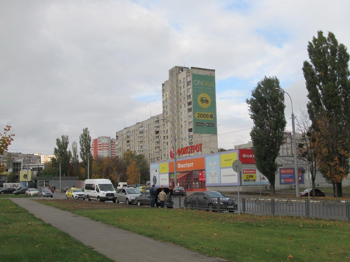 Брандмауэр №243299 в городе Харьков (Харьковская область), размещение наружной рекламы, IDMedia-аренда по самым низким ценам!