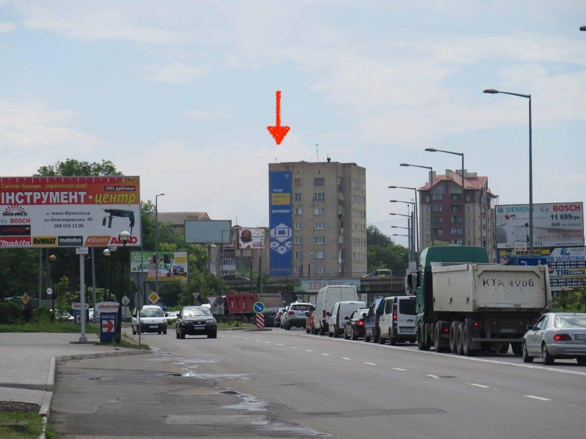 Брандмауэр №243305 в городе Ивано-Франковск (Ивано-Франковская область), размещение наружной рекламы, IDMedia-аренда по самым низким ценам!