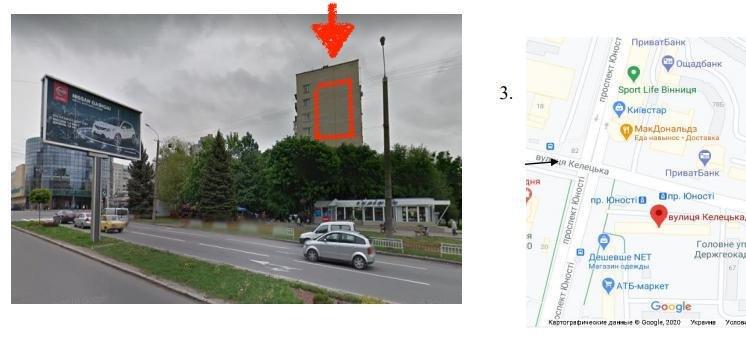 Брандмауэр №243306 в городе Винница (Винницкая область), размещение наружной рекламы, IDMedia-аренда по самым низким ценам!