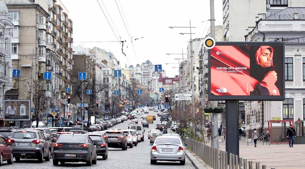 Экран №243318 в городе Киев (Киевская область), размещение наружной рекламы, IDMedia-аренда по самым низким ценам!