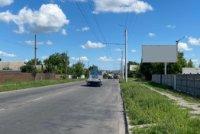 Билборд №243330 в городе Белая Церковь (Киевская область), размещение наружной рекламы, IDMedia-аренда по самым низким ценам!