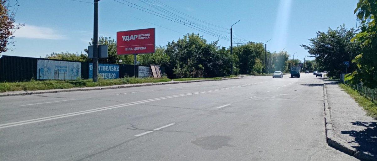 Билборд №243333 в городе Белая Церковь (Киевская область), размещение наружной рекламы, IDMedia-аренда по самым низким ценам!