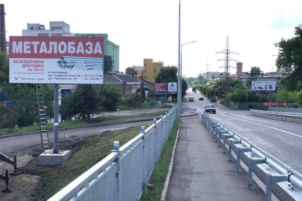 Билборд №243334 в городе Белая Церковь (Киевская область), размещение наружной рекламы, IDMedia-аренда по самым низким ценам!