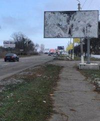 Билборд №243335 в городе Белая Церковь (Киевская область), размещение наружной рекламы, IDMedia-аренда по самым низким ценам!
