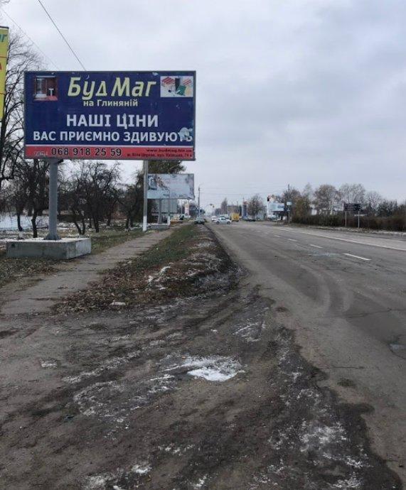 Билборд №243336 в городе Белая Церковь (Киевская область), размещение наружной рекламы, IDMedia-аренда по самым низким ценам!