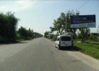 Билборд №243351 в городе Белая Церковь (Киевская область), размещение наружной рекламы, IDMedia-аренда по самым низким ценам!