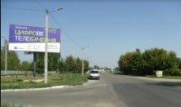 Билборд №243352 в городе Белая Церковь (Киевская область), размещение наружной рекламы, IDMedia-аренда по самым низким ценам!