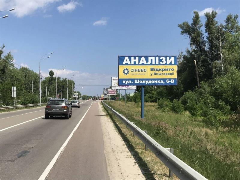 Билборд №243357 в городе Новые Петровцы (Киевская область), размещение наружной рекламы, IDMedia-аренда по самым низким ценам!