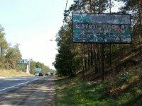 Билборд №243360 в городе Буча (Киевская область), размещение наружной рекламы, IDMedia-аренда по самым низким ценам!