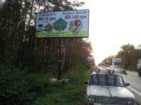 Билборд №243362 в городе Буча (Киевская область), размещение наружной рекламы, IDMedia-аренда по самым низким ценам!