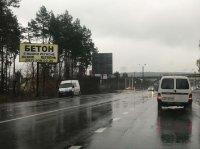 Билборд №243364 в городе Буча (Киевская область), размещение наружной рекламы, IDMedia-аренда по самым низким ценам!