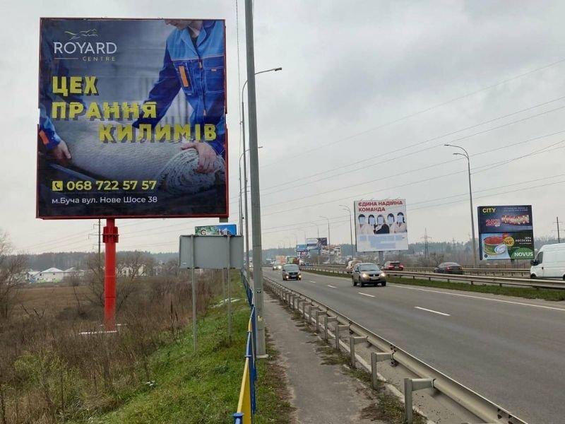 Билборд №243368 в городе Ирпень (Киевская область), размещение наружной рекламы, IDMedia-аренда по самым низким ценам!