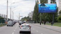 Экран №243372 в городе Киев (Киевская область), размещение наружной рекламы, IDMedia-аренда по самым низким ценам!