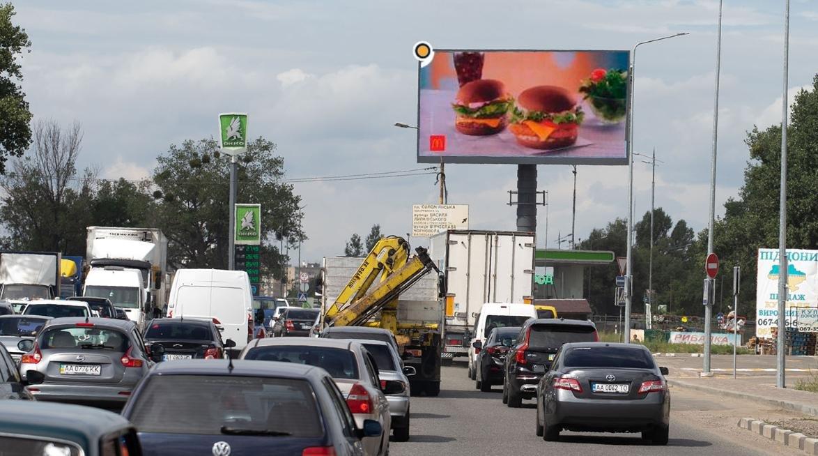 Экран №243374 в городе Киев (Киевская область), размещение наружной рекламы, IDMedia-аренда по самым низким ценам!
