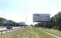 Бэклайт №243379 в городе Борисполь (Киевская область), размещение наружной рекламы, IDMedia-аренда по самым низким ценам!