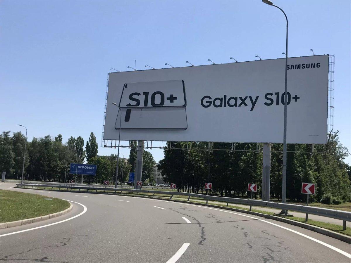 Бэклайт №243380 в городе Борисполь (Киевская область), размещение наружной рекламы, IDMedia-аренда по самым низким ценам!