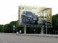 Бэклайт №243381 в городе Борисполь (Киевская область), размещение наружной рекламы, IDMedia-аренда по самым низким ценам!