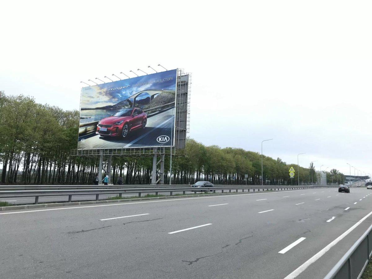 Бэклайт №243382 в городе Борисполь (Киевская область), размещение наружной рекламы, IDMedia-аренда по самым низким ценам!
