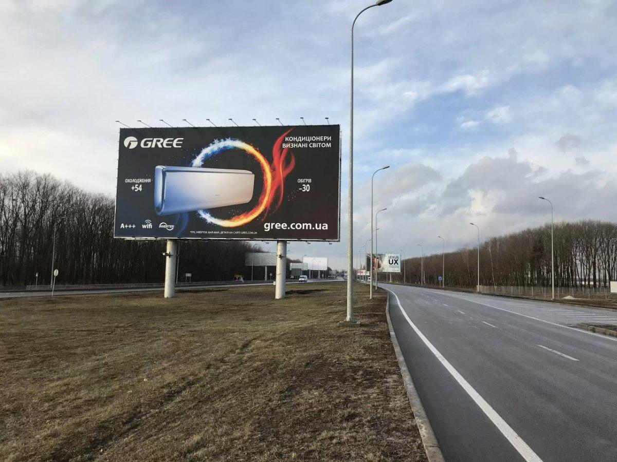 Бэклайт №243384 в городе Борисполь (Киевская область), размещение наружной рекламы, IDMedia-аренда по самым низким ценам!