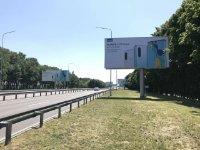 Бэклайт №243387 в городе Борисполь (Киевская область), размещение наружной рекламы, IDMedia-аренда по самым низким ценам!