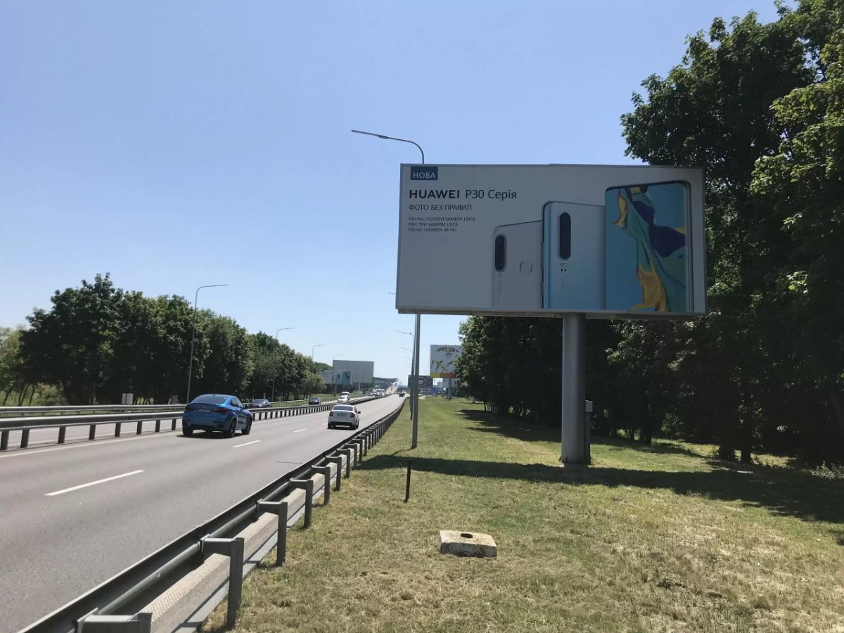 Бэклайт №243389 в городе Борисполь (Киевская область), размещение наружной рекламы, IDMedia-аренда по самым низким ценам!